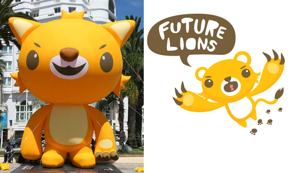 Meomi Cannes Future Lions